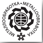 Metalloobrabotka Messe